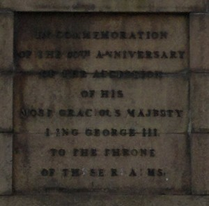 george iii statrue london rd inscription