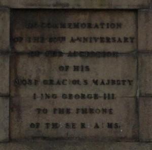 george iii statrue london rd inscription