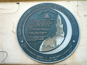 mosque plaque
